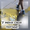 Гульнара Губайд, 11 декабря , Месягутово, id71965479