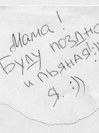 Настя Настёна, 27 сентября 1987, Витебск, id114681737