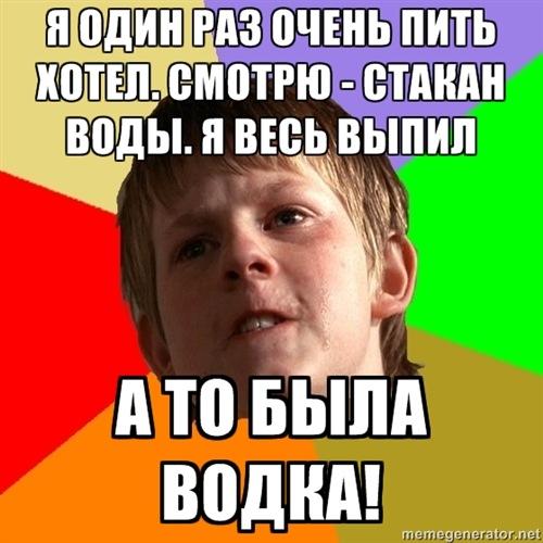 http://cs10892.vkontakte.ru/u120564864/-5/x_595d0e7a.jpg