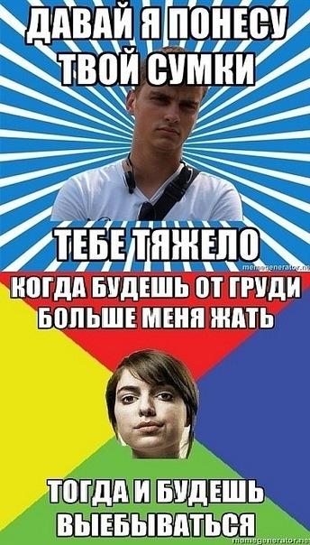 http://cs10892.vkontakte.ru/u120564864/-5/x_a9cf5a0b.jpg