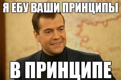 http://cs10892.vkontakte.ru/u120564864/-5/x_b85a2735.jpg