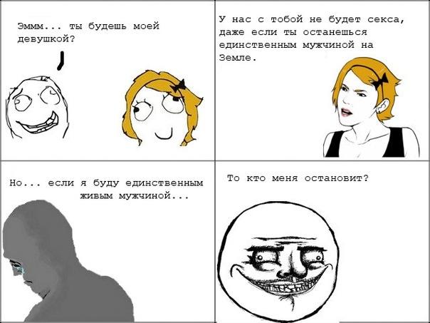 http://cs10892.vkontakte.ru/u120564864/-5/x_fa66fbbb.jpg