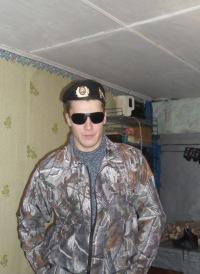Игорь Дёмин, 31 мая 1987, Дятьково, id139248687