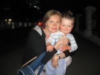 Елена Лактионова, 17 января 1990, Днепропетровск, id52292044