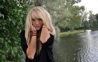 Сабрина Стим, 2 марта , Москва, id131294746