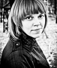 Ирина Шаманская, 10 августа 1981, Донецк, id136359470