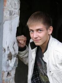 Алексей Александрович, 6 сентября 1989, Москва, id162220079