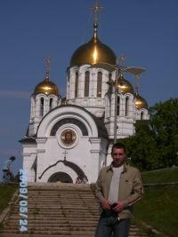 Алексей Семененко, 13 февраля 1986, Самара, id81961933