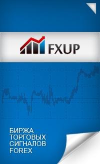 Биржа торговых сигналов форекс подскажите проверенные сигналы сигналы форекс