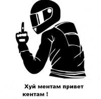 Сергей Козымаев, 17 сентября 1989, Новокузнецк, id106880701