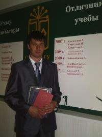 Ильгиз Юнусов, 5 октября 1988, Учалы, id73833314