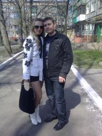 Санёк Антонов, Горловка