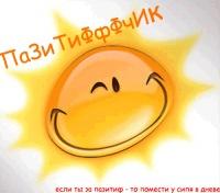 Катя Чернеченко, 11 июня , Вольногорск, id106324006