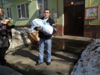 Нікалай Форманчук