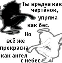 Олеся Панова, 15 февраля 1984, Ливны, id143909535