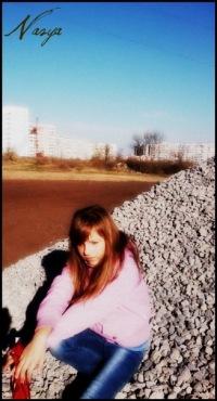 Анастасия Быкадорова, 28 ноября , Николаев, id44026200