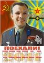 Евгений Жук, Saulkrasti - фото №30