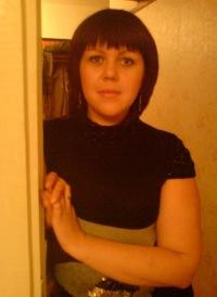 Екатерина Беспалова, 26 сентября , Казань, id58730543