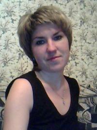 Светлана Чернявская, 10 января 1989, Ивье, id104416147