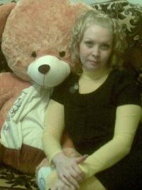 Ирина Иванова ( штульберг), 4 июля 1992, Челябинск, id107952025