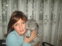 Анна Грачёва, 30 ноября , Москва, id161597852