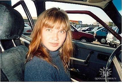 Online last seen today at 6:29 pm Olga Lipatnikova