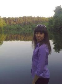 Наталия Даюк, Ровно