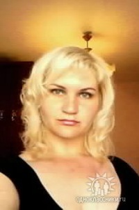 Татьяна Жилкина, Мичуринск, id113614611