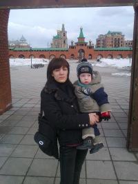 Анастасия Орехова, 4 ноября 1997, Йошкар-Ола, id116269037