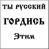 Андрей Сухоревский, 11 ноября , Москва, id117154675