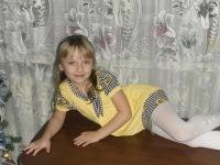 Вика Сыровегина, 10 июля 1990, Кинешма, id127924389