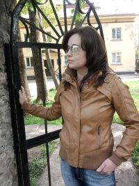 Дарья Авраменко, Narva