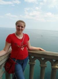 Катя Минеева, 2 июля 1995, Брянск, id111459290