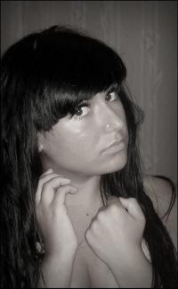 Виктория Пилипенко, 20 апреля 1999, Донецк, id165311221