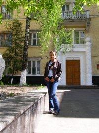Нина Меконнен, Симферополь