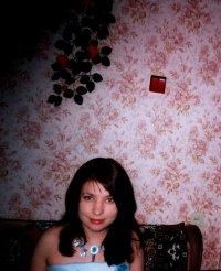 Татьяна Фалькевич, 11 августа 1980, Харьков, id6253251