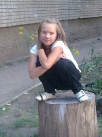 Ирина Виноградова, 21 января , Красноярск, id105388855
