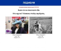 Ladybum Ladybum, 19 марта 1972, Красноярск, id116215544