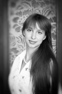Юлия Семенова, 12 января 1987, Львов, id16257821