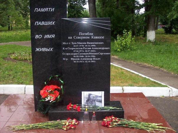 http://cs10900.vkontakte.ru/u1672624/137179925/x_8be091e9.jpg