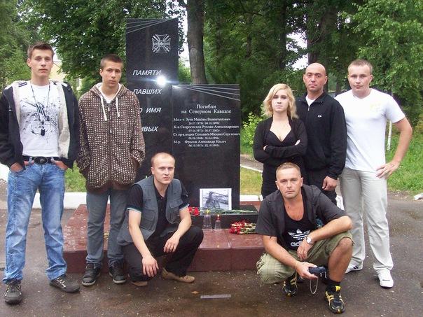 http://cs10900.vkontakte.ru/u1672624/137179925/x_e1cfaeb1.jpg