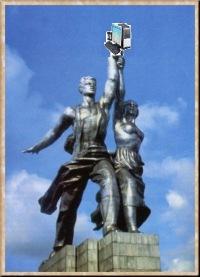 Удалил Страницу, 11 марта 1990, Львов, id88034432