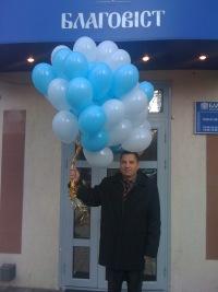 Алексеи Толстопятенко, 10 декабря , Киев, id123139273