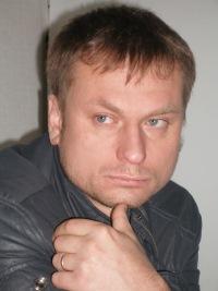 Андрей Шутилов, 2 апреля 1977, Жигулевск, id130588760