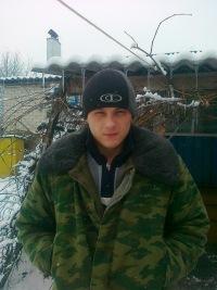 Эдуард Числов, 21 октября , Бутурлиновка, id161597856