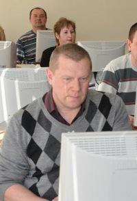 Валерий Медведев, 3 мая 1988, Харьков, id169812704