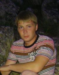 Александр Михайлов, 16 мая , Москва, id19824701