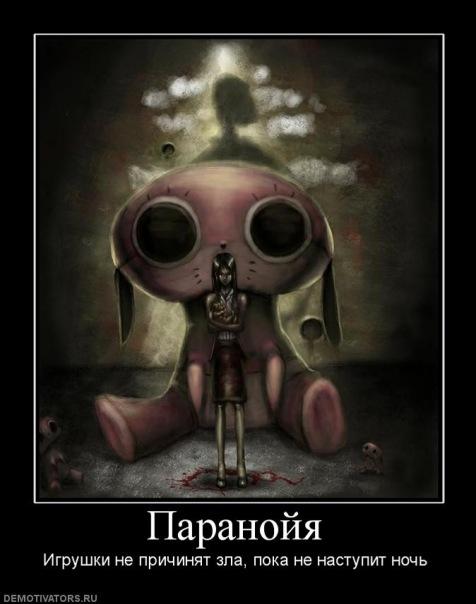 http://cs10901.vkontakte.ru/u41307074/101053298/x_93d413cf.jpg