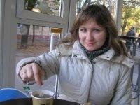Леночка Хлебова, 16 марта 1999, Абакан, id109955706