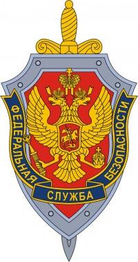 Виктор Μерзляков, 14 ноября , Ростов-на-Дону, id110919291